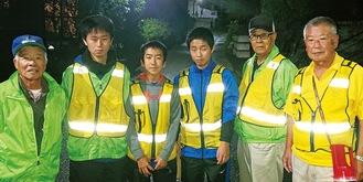 夜道を見守りした中学生と町内会員