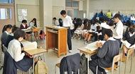 生徒が「模擬裁判」体験