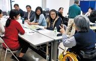 外国人・障害者対応学ぶ