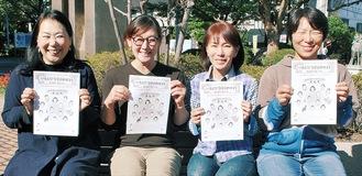 制作した新聞を手にする(左から)松田さん、細田さん、小宅代表、松本さん
