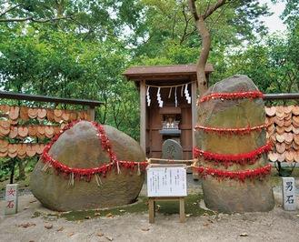 葛原岡神社の「縁結び石」