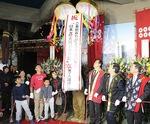 103万人が訪れた上田市の「大河ドラマ館」=同市提供