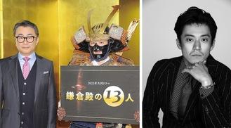 制作発表会見の三谷幸喜さん(左)と主演の小栗旬さん=NHK提供