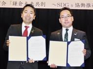 SDGs達成へ連携強化
