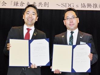 協定書を交わした松尾市長(左)と牧田理事長