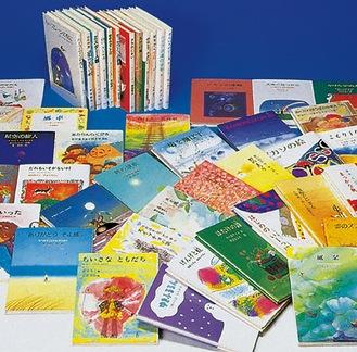 電子書籍で無料配信中の銀の鈴社の児童書など
