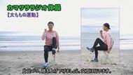 市民発「座ってできる体操」