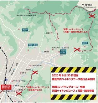 6月30日時点での通行禁止区間=鎌倉市提供