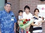 2012年8月には1千人目の赤ちゃんが誕生