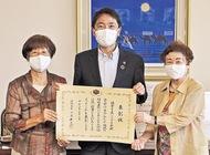 「鎌倉を美しく」貫き32年