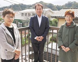 新施設のベランダで稲田代表(中央)と住民の長谷川さん(右)増子さん(左)