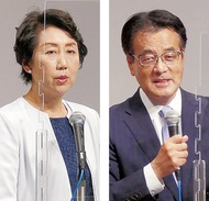 早稲田氏が国政報告会