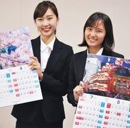 21年版カレンダー発売