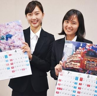 カレンダーをPRするミス鎌倉の森田さん(左)、中塚さん