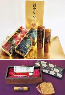 鎌倉彫の伝統的意匠が施された印鑑と工芸印鑑ケース(上写真)鎌倉彫化粧箱(下写真)