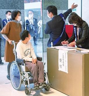 会場を訪れた障害者と家族=同クラブ提供