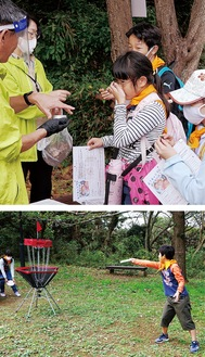 ネーチャーゲーム(上)やディスクゴルフなどを楽しむ子どもたち=主催者提供