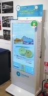 駅でスマホ充電器シェア