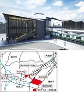 「村岡新駅」2032年頃開業へ