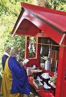 大江広元ゆかりの神社で初午祭