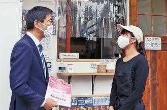 松尾市長も事業者に登録を呼びかけた=昨年12月、鎌倉市提供