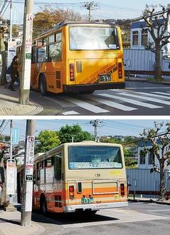 「西鎌倉入口」停留所の対策前(上)と、横断歩道を廃止した現在の様子