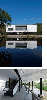 平家池越しに見た南外観(上)、ピロティ部分(下)=同館提供