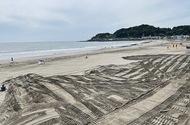 海水浴場 今夏も開設中止