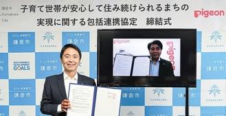 松尾崇市長(左)とピジョン・浦狩高年さん