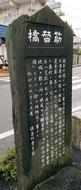 """すべての道は""""鎌倉""""に通ず(足立氏)"""