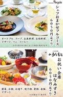 鎌倉パークホテルで祝う七五三