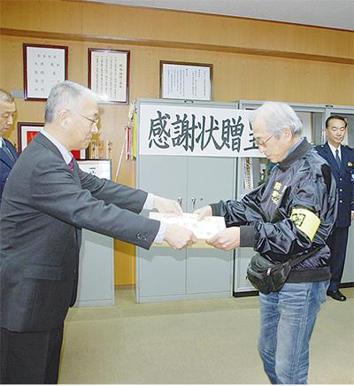 APEC協力に感謝状