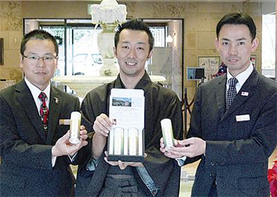 箱根でオリジナル茶
