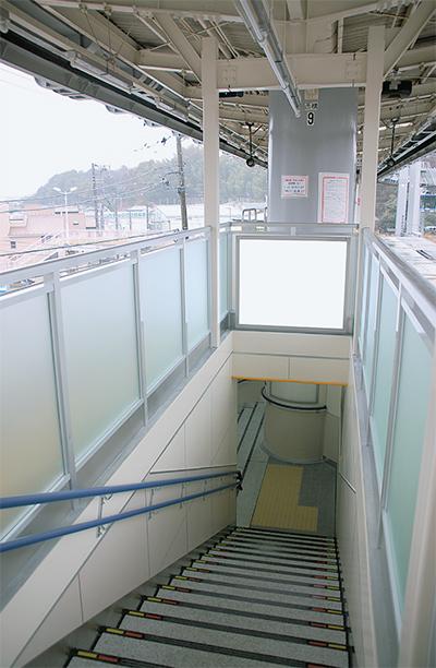 西鎌倉駅がリニューアル