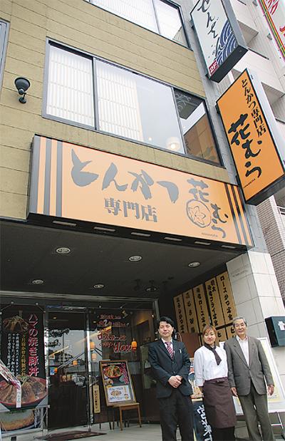 市内飲食店ビルは1つだけ