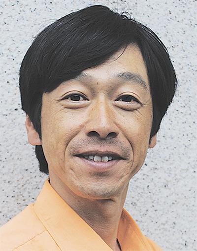 郷田 ごうさん