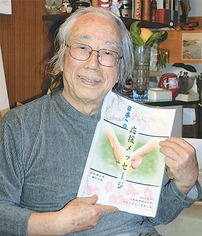 震災に台湾から熱い思い
