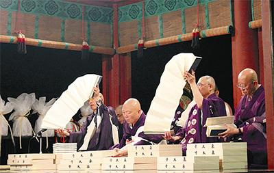 奈良と鎌倉から祈り