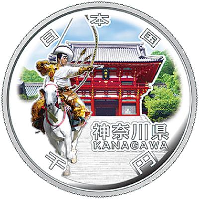 神奈川県図柄に鎌倉