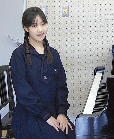 ピアノで全国の頂点に