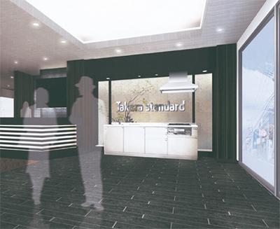 鎌倉初!!住宅設備機器ショールームタカラショールーム2月4日(土)・5日(日)グランドオープン