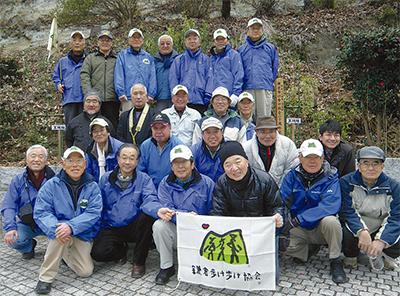 20周年に玉縄桜植樹