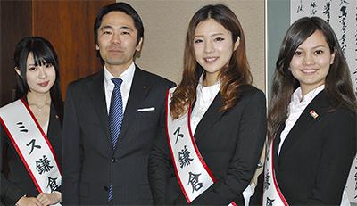 ミス鎌倉が3人誕生