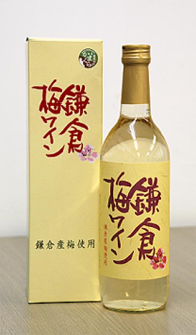 今年も梅ワイン