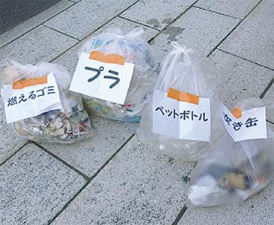 ゴミ拾いで鎌倉美化