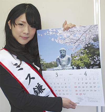 鎌倉カレンダーが発売