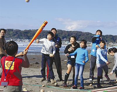 海岸で元気に運動会