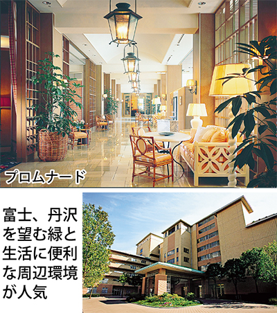 サンシティ神奈川で施設見学相談会