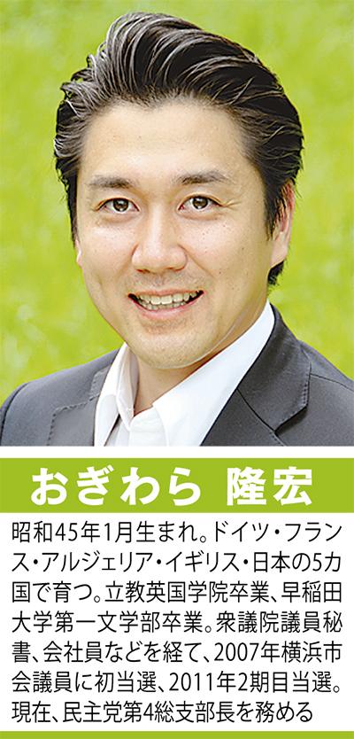 原発0(ゼロ)、借金に頼らない日本を