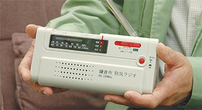 防災ラジオ 有料で1600台
